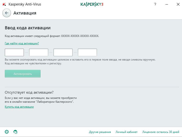 Пишем движок сайта kaspersky каталог сайтов топик